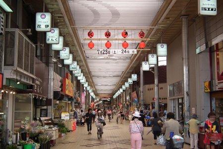 桜塚商店街